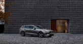 Фото 223583_New_Volvo_V60_exterior.jpg салона и кузова
